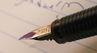 gift-in-will-fountain-pen
